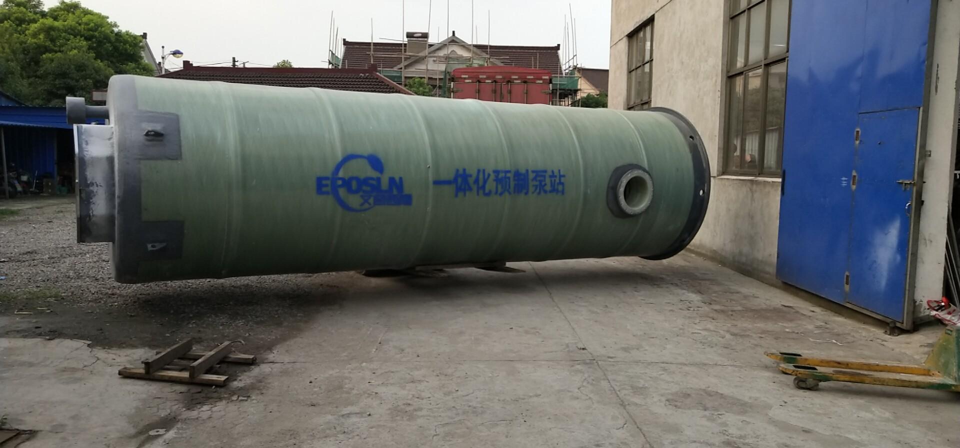 一体化污水提升泵站.jpg