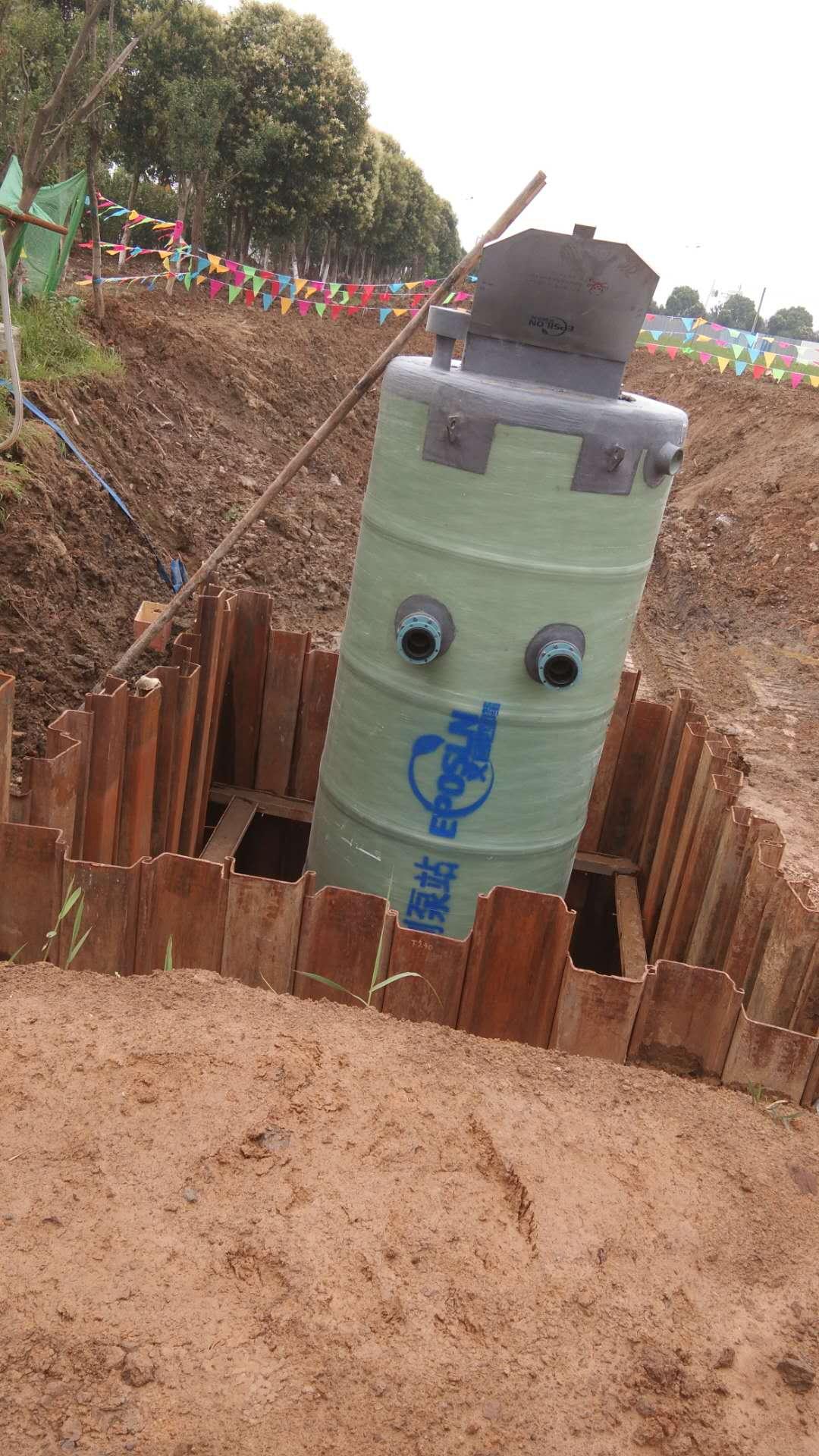 艾普西隆一体化泵站安装.jpg